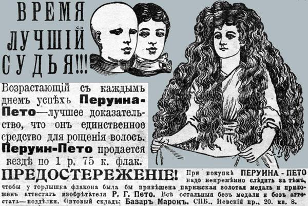 Перуин пето старинные карты москвы и области